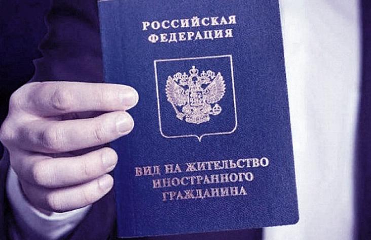 временно проживающий получить пенсию в россии